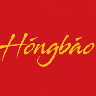 Hongbao - Gulshan
