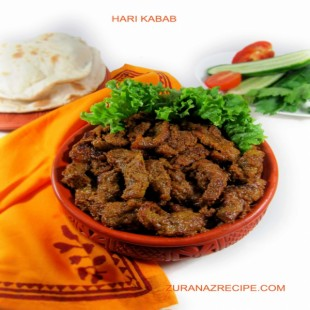 মাটন হাঁড়ি কাবাব উপাদান (Mutton-Hari-Kabab-Recipe)