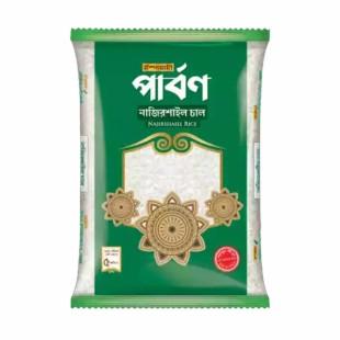 Ispahani Parbon Nazirshail Rice - 5 kg